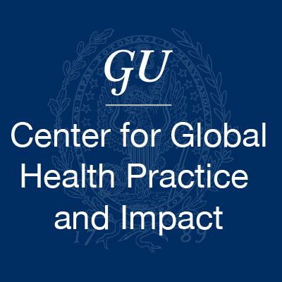 GU Logo